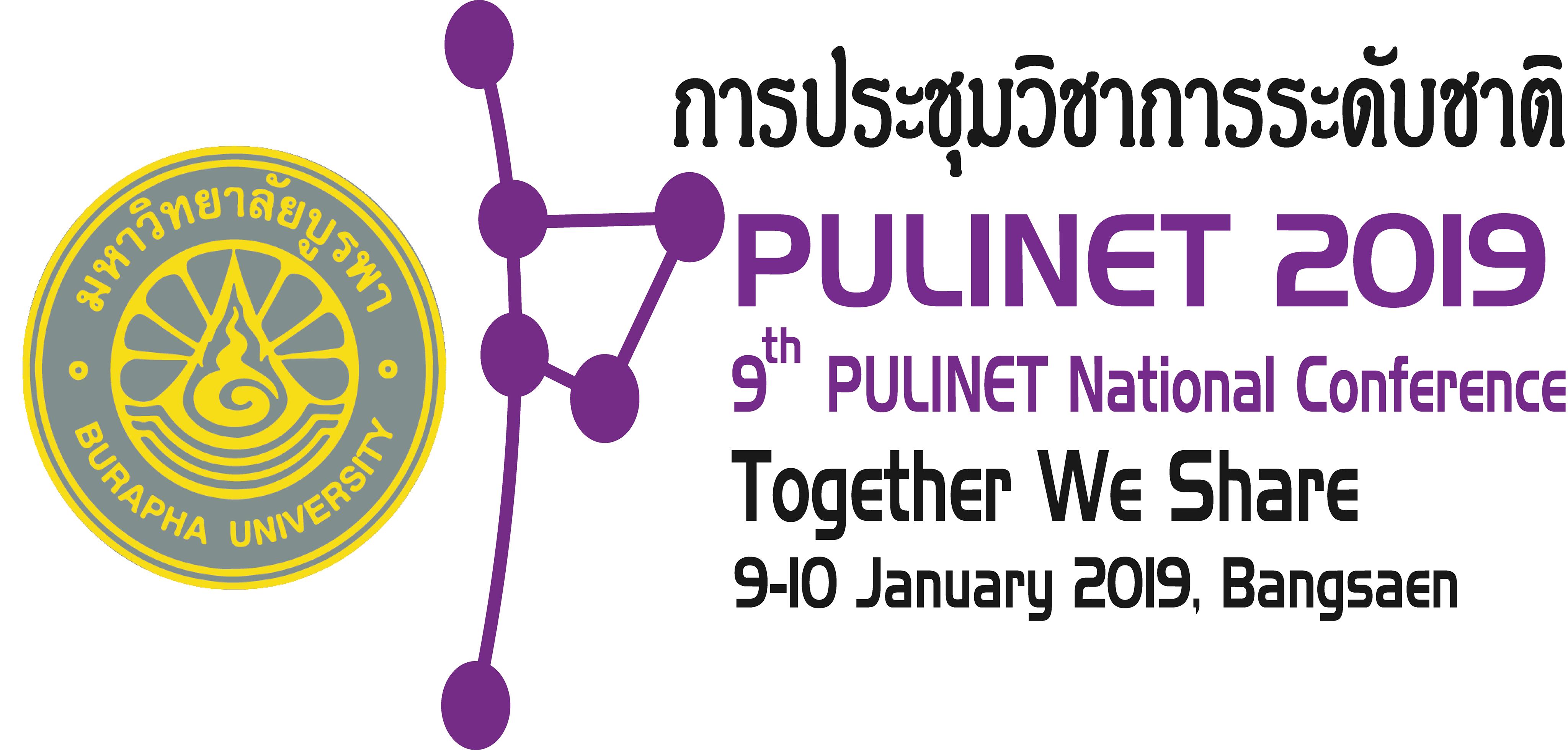 PULINET 2019